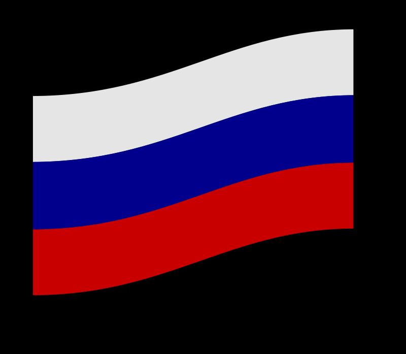Клипарт Российского Флага На Прозрачном Фоне