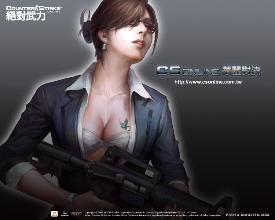 Sexy female game characters galleies
